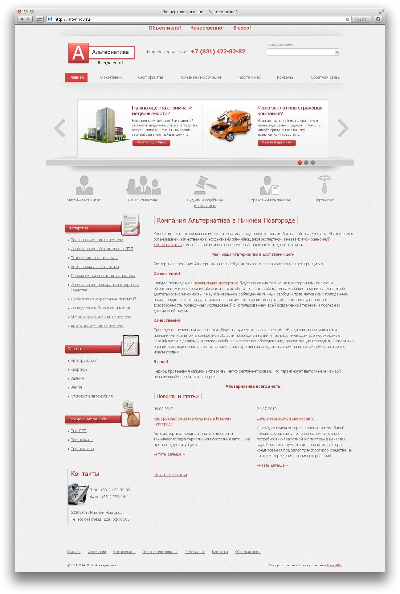 создание простого сайта магазина