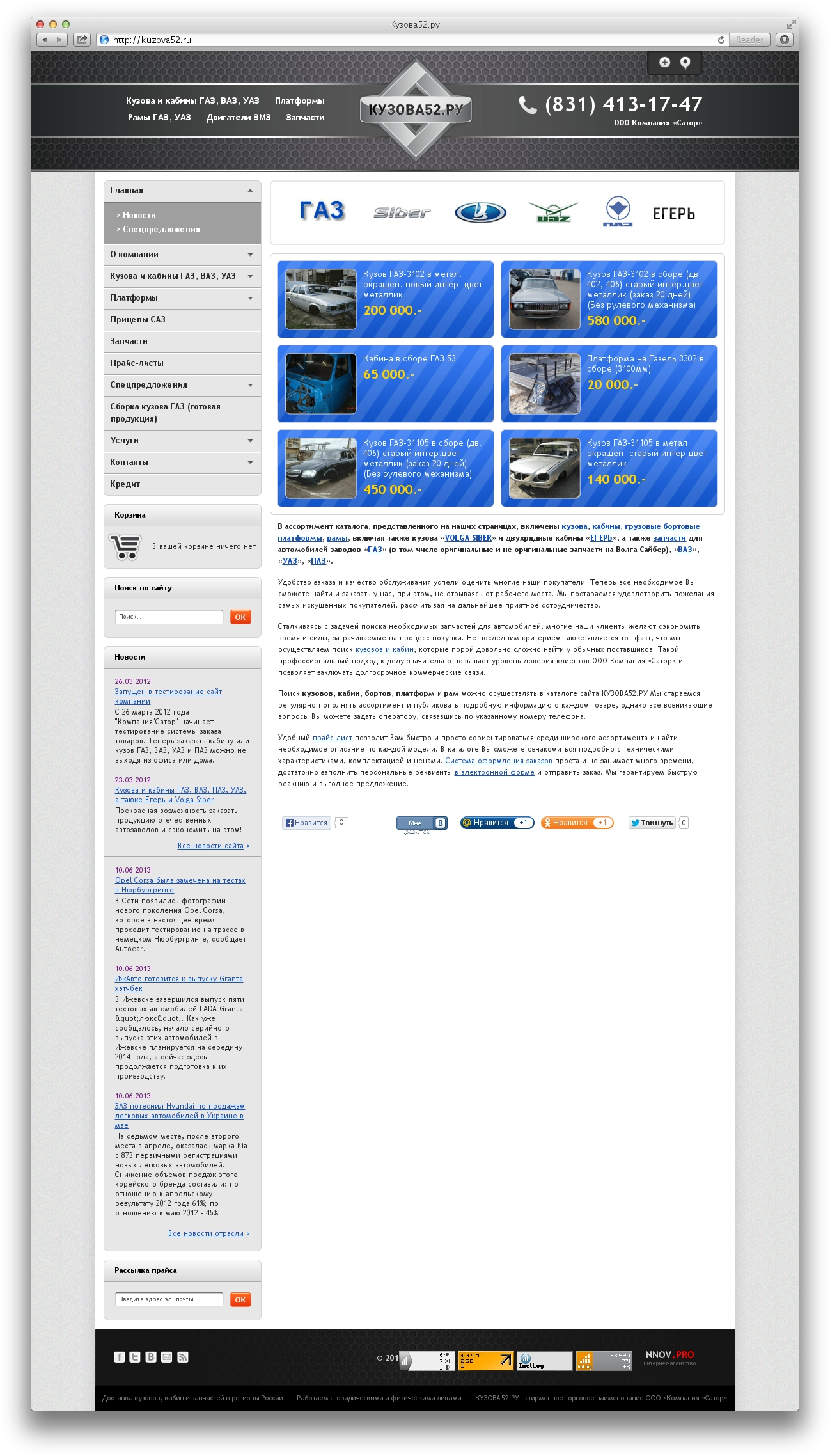 Ру 52 создание сайта сайт на нескольких языках создание
